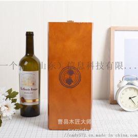 松木烤色带内衬一坛白酒礼盒可定制镂空式酒坛木箱