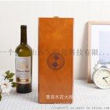 松木烤色帶內襯一罈白酒禮盒可定製鏤空式酒罈木箱