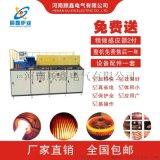 珠海电力钢板透热锻造炉顾鑫中频透热锻造设备价格便宜啦