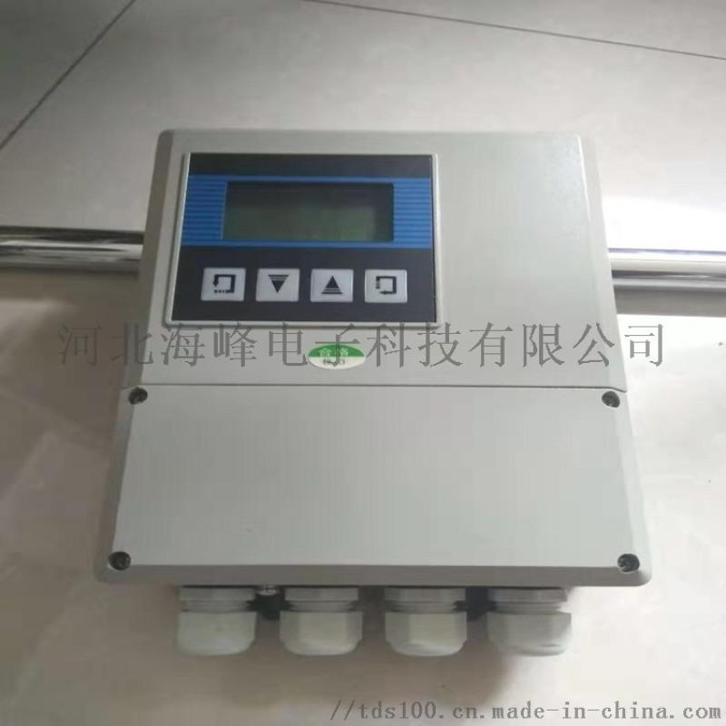 海峯DN125口徑管段式電磁流量計
