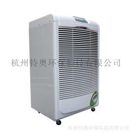 百科特奥除湿机,高温冷库除湿机,低温冷库转轮除湿机