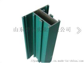 铝合金型材、隔热断桥铝合金型材、中挺。