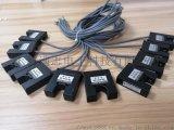 紡機配件 併紗機配件 高速探絲器 對射式斷紗感測器