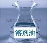 冶金专用分离260号溶剂油 广西南宁