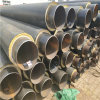 DN125/140硬质泡沫保温钢管周口鑫龙日升