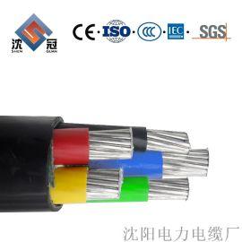 阻燃电缆yjv 铜芯ZB-YJV240平方