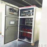 冷冻机配套的软启动柜 电抗软起动厂家 优惠质量稳定