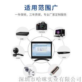 宝莱纳8寸B8004液晶监视器小尺寸显示器