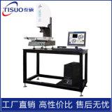 二次元影像测量仪2.5次元测量机