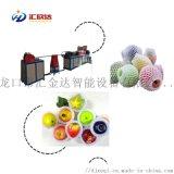 汇欣达珍珠棉发泡网套机运行平稳 epe水果网套机