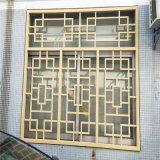 川菜馆仿木纹铝花格 酒店复古木纹铝窗花隔断