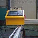 廠家  龍門式數控切割機 攜帶型切割機