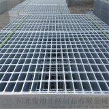 栅栏用热镀锌钢格板实体厂家