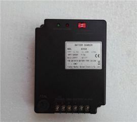 BC7033A发电机蓄电池智能型充电器