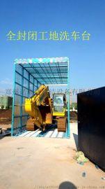 NUORUIJIE 工地用自动洗车机 NRJ-800