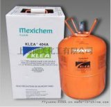 美希冷媒R404a环保制冷剂