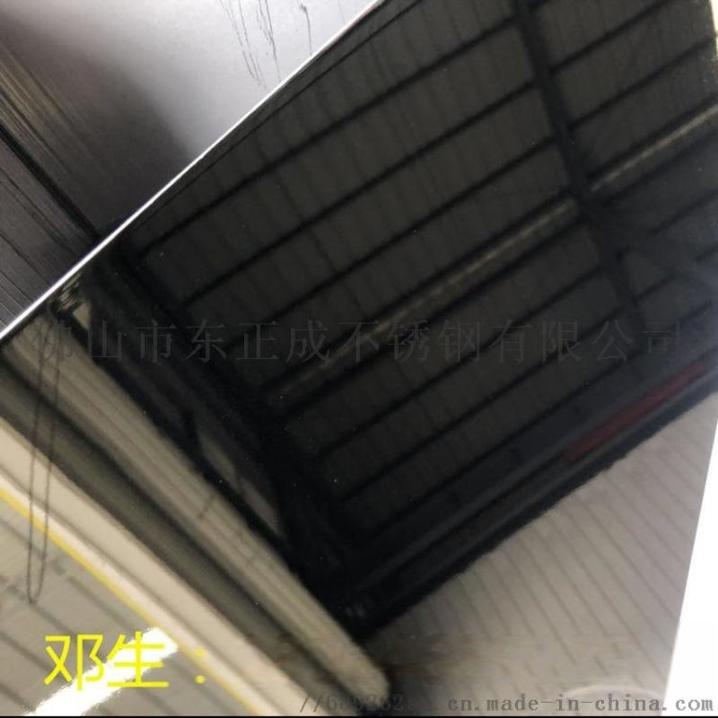 8K304不鏽鋼鏡面板,梅州304不鏽鋼8K板
