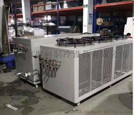 分体式冷水机定制非标工业冷水机
