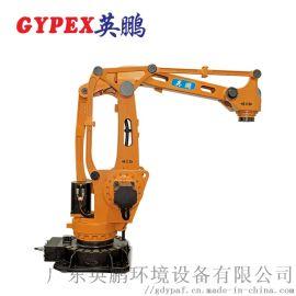 北京 多关节工业机器人 YPJQ-120