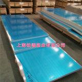 上海铂崛铝板厂,防滑铝板,花纹铝板,定尺切割