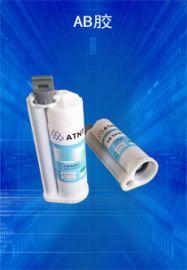 加韧性防水AB胶,10: 1AB胶水,厂家AB胶水