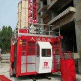 雙轎廂式施工升降機設備 提升物料 可上人