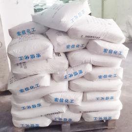 苯酐 邻苯二甲酸酐 山东厂家供应