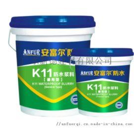 安富尔漆K11防水浆料【通用型】