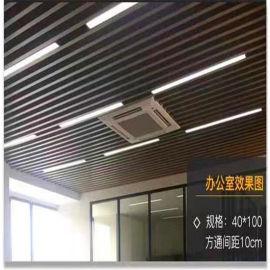 宝马4S店连锁铝方管 拉丝铝合金型材铝方管吊顶