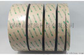 3M9495MP双面聚酯胶  PET耐高温双面胶