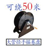 大管径手动回缩卷管器,多用途盘钢质耐高压油鼓