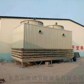逆流式方形冷却塔,工业型冷却塔, 节能冷却塔
