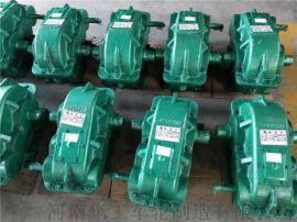 起重减速机 ZQ两级传动减速机 蜗轮蜗杆减速机