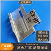 滑动型470彩钢瓦支架 470彩钢瓦支架量大优惠