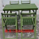 部隊野戰餐桌  軍綠色野戰餐桌