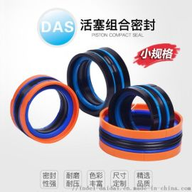 液压油封系列KDAS规格外径20密封件