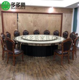 酒店商务包厢电动转盘大圆餐桌 公司集团接待客户餐桌