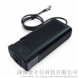 金正信 42V8A锂电池充电器 认证齐送电源线