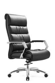 办公皮椅  经理主管椅 可躺逍遥大班椅