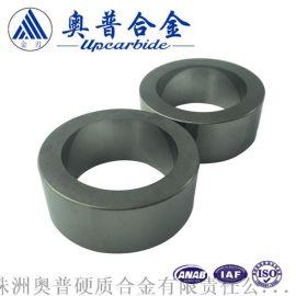 硬质合金YG6轧辊圆环定制