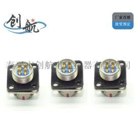航空插头Y11P0804_防水连接器_接受定制