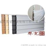 竹木纤维收纳板、阳台板、万用槽板