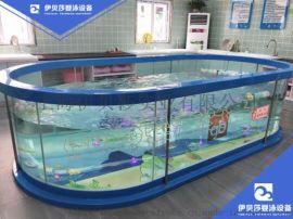 山东济南伊贝莎分公司--婴儿钢化玻璃游泳池
