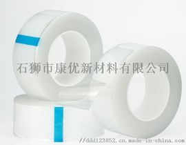 PE保护膜 不锈钢五金保护膜