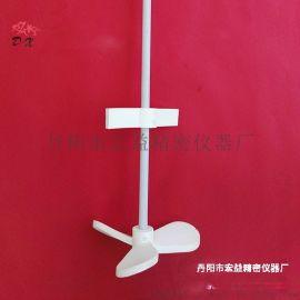 旋式聚四氟大搅拌桨 玻璃反应釜用
