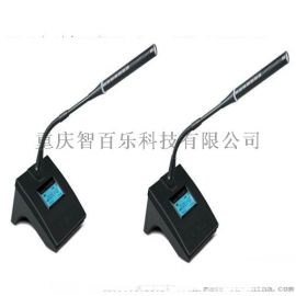 會議話筒ST-R300C/D
