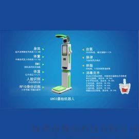 非接觸式紅外測體溫晨檢機器人, 湖北武漢晨檢機代理
