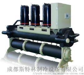 二氧化碳低温冷冻机FRICK冷冻机