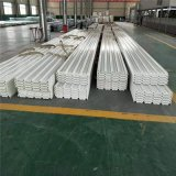 FRP采光板厂家-泰兴市艾珀耐特复合材料有限公司