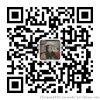 廣州伊曼服飾歐時力秋冬裝一線女裝貨源品牌折扣